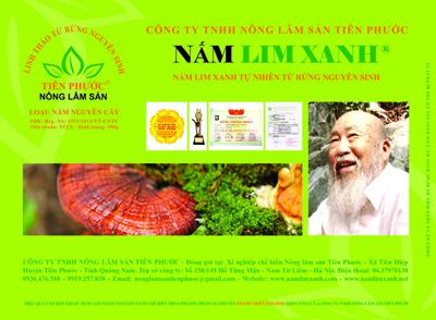 Sản phẩm Nấm lim xanh loại Nguyên cây